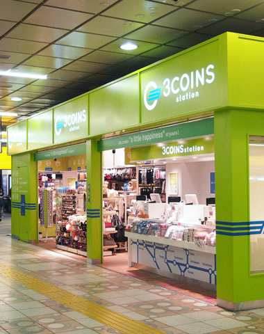 Image 3coins station